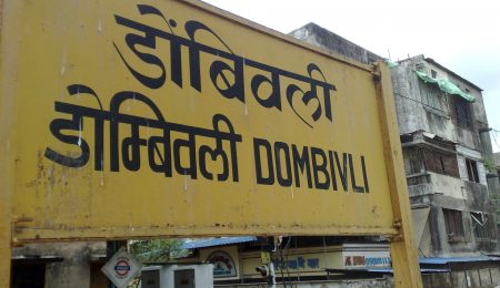 Dombivli, from outskirts to a buzzing real estate market RealtyMyths